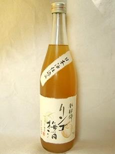 利根錦 りんご梅酒